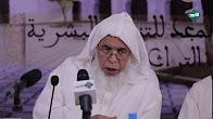 تفسير قوله تعالى: (يآ أيها الناس اتقوا ربكم الذي خلقكم )الشيخ محمد السحابي