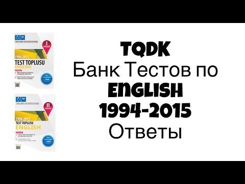 Tqdk Bank Testov Po English 1994 2015 Otvety Youtube