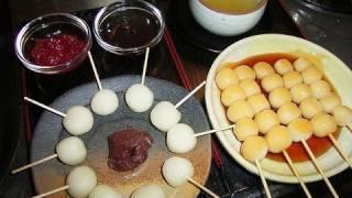 How to make Dango みたらし団子の作り方