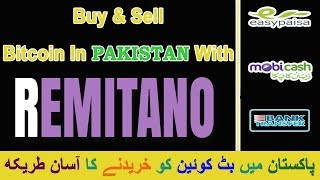 How to Buy & Sell BTC in Pakistan with REMITANO - FULL TUTORIAL in URDU