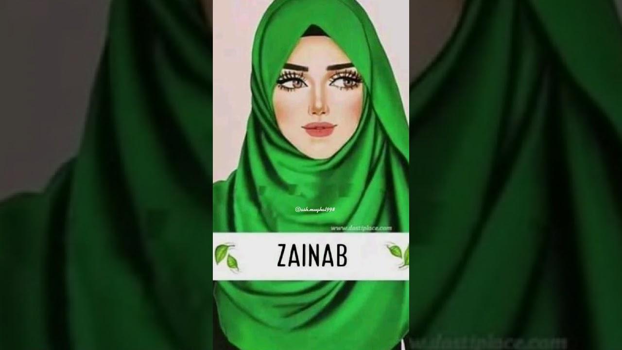 Ramadan Mubarak Status With Name Zainab Asslamalikum Muhammad Ya Rasool Allah Ashmughal Youtube