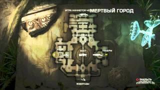 Gears of War: Judgment.Lost Relics DLC(DLC ''Забытые реликвии''). Part 1.