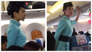 抖音最美空姐 侧脸秒杀众人  Beautiful Air Hostess  Compilation
