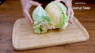 Салат который нужно готовить прямо СЕЙЧАС! Вкуснейший УЖИН на КАЖДЫЙ ДЕНЬ!