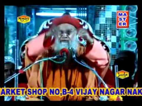 Download Hashmi Miya Mp3 Taqreer