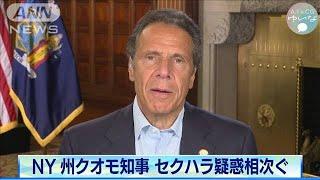 州 クオモ 知事 ニューヨーク ニューヨーク州知事・クオモがコロナ会見や対応で人気急上昇の訳!!