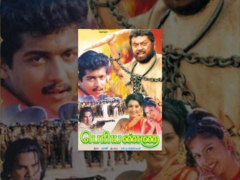 Periyanna Tamil Full Movie : Vijayakanth, Suriya, Meena