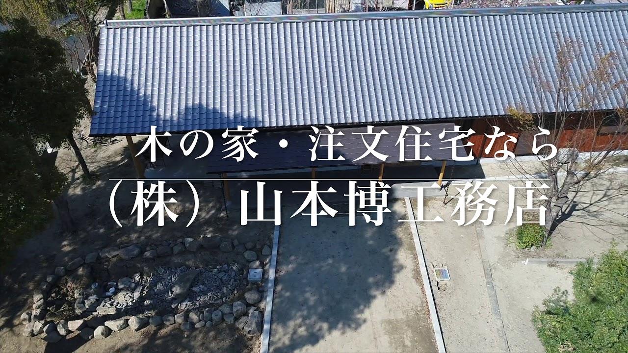 ドローンで竹渕神社を空撮していただきました
