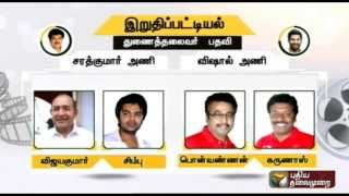 Nadigar Sangam Elections: Final list of candidates announced spl hot tamil video news 09-10-2015