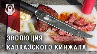 Нож Дагестанский. История, обзор, тест