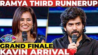 Kavin-ஐ கலாய்த்த Bigg Boss! Bigg Boss Tamil Finale | Aari, Rio, Ramya | Vijaytv