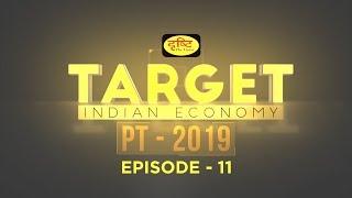 Indian Economy: Target  PT-2019 I EPI-11