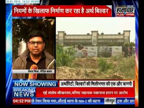 illegal practice by earth builder and gr. noida authority