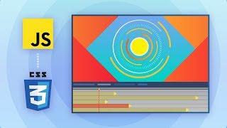 Способы анимации в Web посредством Javascipt и CSS [GeekBrains]!