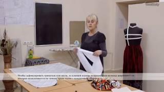 Курсы кройки и шитья - онлайн видео уроки для начинающих от центра «Галия»
