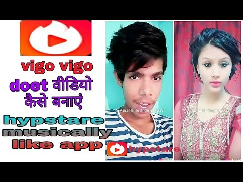 how to make doet video on vigo vigo app