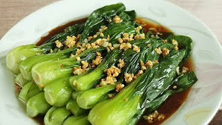 Oyster Bok Choy Recipe Copycat The Chicken Rice Shop Youtube