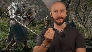 видео Системные требования Dark Souls 2