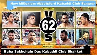 Mothadda Kalan Cup New Millennium Abbotsford Club Sangrur Vs Baba Sukhchain Das Lions Club Shahkot