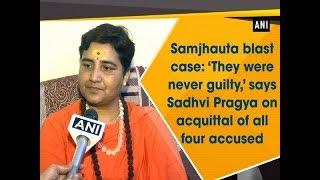 Samjhauta blast case: 'They were never guilty,' says Sadhvi Pragya on acquittal of all four accused