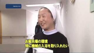 韓国の介護従事者 日本の特別養護老人ホームを視察
