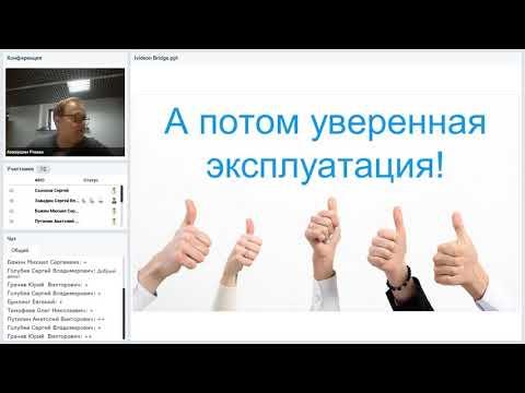 """Простой способ """"прокачать"""" систему видеонаблюдения 26.11.2019"""