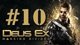 Прохождение Deus Ex: Mankind Divided на русском - часть 10 - Часовщик