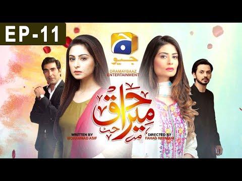 Mera Haq - Episode 11 - Har Pal Geo
