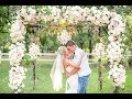 Venue at the Grove | Gorgeous Outdoor Wedding Venue