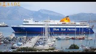 Blue Star Naxos - Άφιξη στο Κουφονήσι (At the port of Koufonisi)