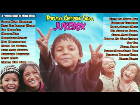 Popular Children Song || Jukebox