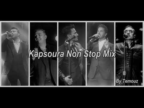 Kapsoura Non Stop Mix