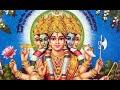 GAYATHRI MANTRAM with Kannada Lyrics - BHAKTHI CHANNEL