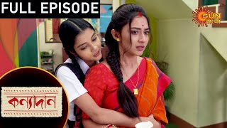 Kanyadaan - Episode 39 | 14 Jan 2021  | Sun Bangla TV Serial | Bengali Serial