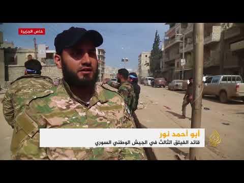 عفرين بقبضة الجيش الحر بعد انسحاب القوات الكردية  - نشر قبل 3 ساعة