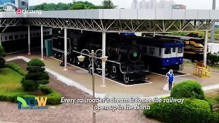 철도의 날 기념 '철도로 꿈꾸는 남북통일' - 철도박물…