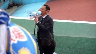 2011年4月24日 ホーム開幕(震災で延期開催)セレッソ大阪戦。 試合後に...