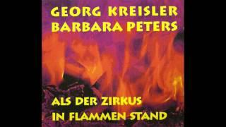 Georg Kreisler - Ich brauche nichts - Als der Zirkus in Flammen stand