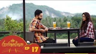 Raja Yogaya | Episode 17 - (2018-08-07) | ITN Thumbnail