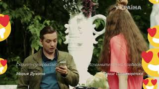 Марк Дробот в сериале Певица Олег делает придложение Жени