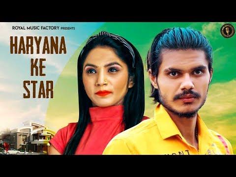 Haryane Ka Star | Vinit Kori, Dimpi Pundil | Sachin Boomker | Latest Haryanvi Songs Haryanavi 2020