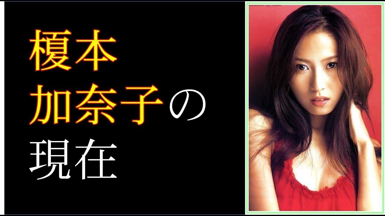 榎本加奈子は今・・・「家なき子」でブレイクした女優の現在 ...