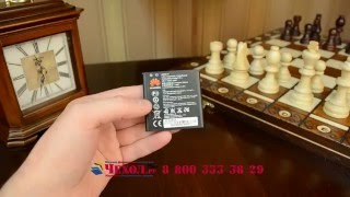 Аккумуляторная батарея HB5R1V 2150 mah на Huawei Honor 2 U9508 / Honor 3 / Ascend G600(U8950)