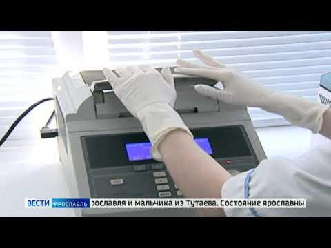 За выходные в Ярославской области выявлено несколько новых случаев заражения коронавирусом