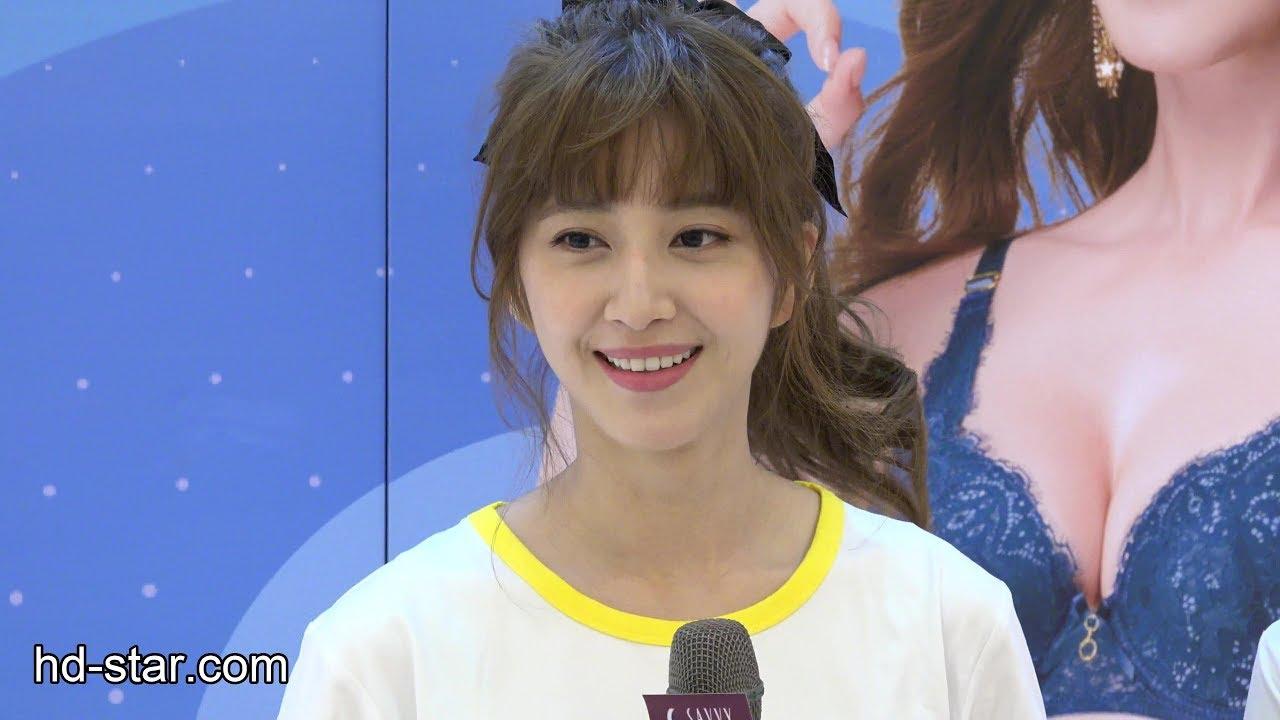2019.10.09 謝翔雅 莎薇 一日店長 - YouTube
