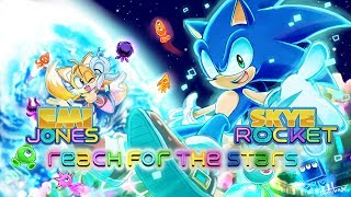 Reach for the Stars Cover by Emi Jones ft. Skye Rocket, Jesse Pajamas (10K Sub Special)