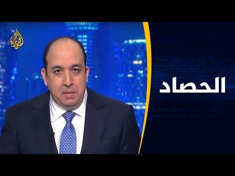 الحصاد-هل سيقود هجوم زاهدان إلى تداعيات عابرة للحدود الإيرانية؟  - نشر قبل 6 ساعة