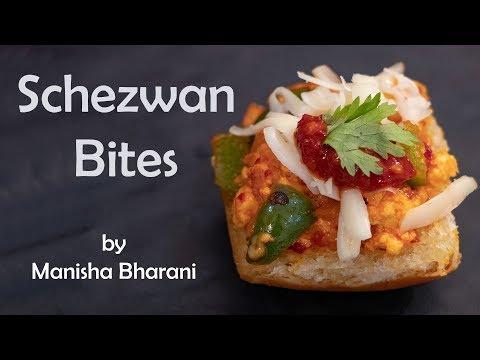 Schezwan Bites Chinese Snacks Starter Recipe शेज़वान बायट्स स्नैक्स