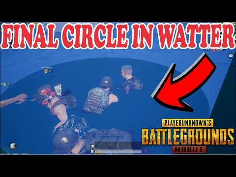 PUBG MOBILE | OMG FINAL CIRCLE IN THE WATER | WHO WILL WIN? RAREST CIRCLE PUBG MOBILE