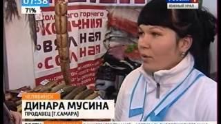 """Выставк """"Осенний фестиваль мёда"""",2013"""